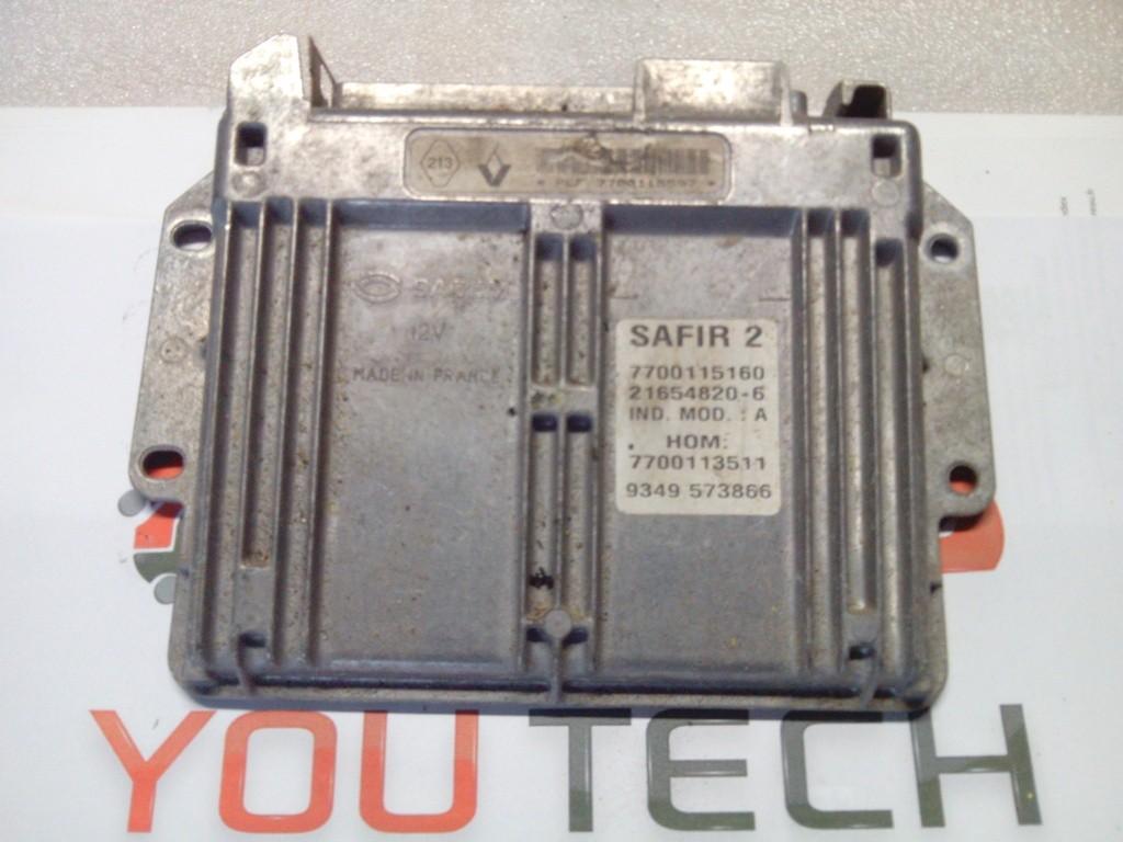 SAGEM 7700115160